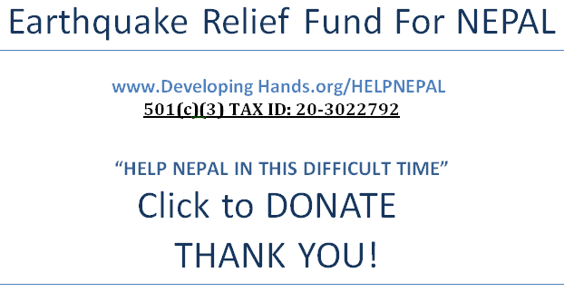 Donations for Nepal Earthquake Relief