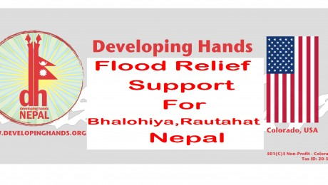 Flood relief large banner